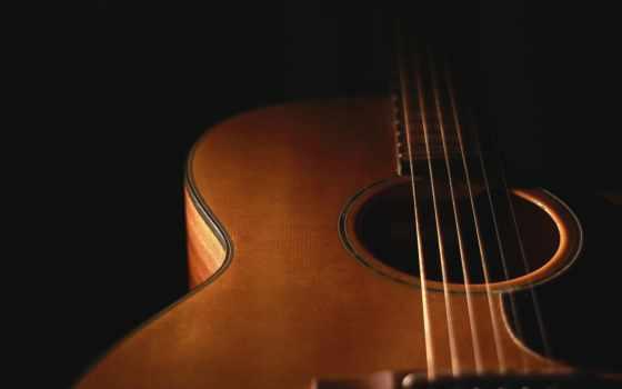 гитара, струны