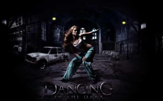 dance, девушка, волки, авто, cacadoo, art, дорога,