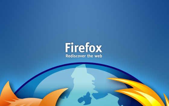 firefox, mozilla, браузер Фон № 115374 разрешение 1280x1024