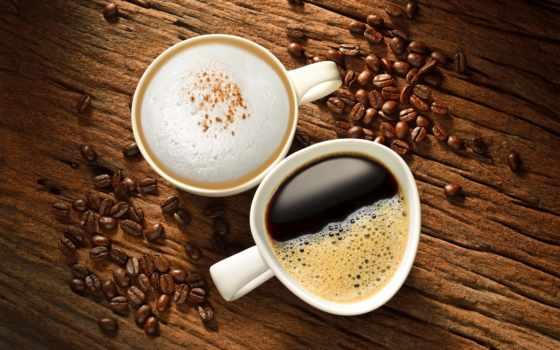 coffee, фото, фотоколлаж, frames, зерна, напитки, мб, beans, cup,