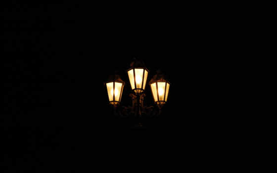 фонари, свет