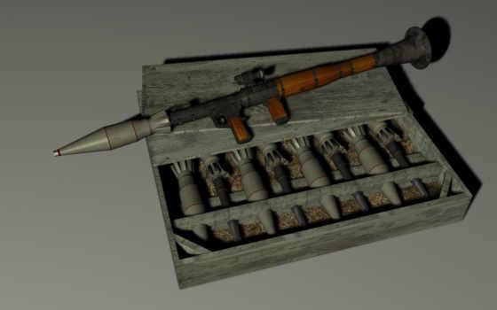 Оружие 48009