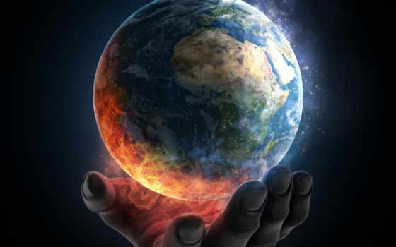 earth, мяч, руках