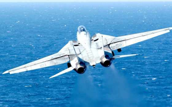 tomcat, sale, parts, вмф, истребитель, реактивный, банить, aero, shipping,