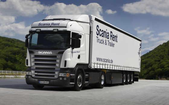 грузов, scania, компания, грузовики, услуги, galerija, truck, просмотров, транспортная, авто, доставка, транспорт, грузоперевозки,