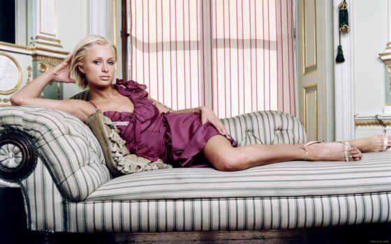 диване, знаменитости, девушка, париж, hilton, красивая, диваны, пэрис,