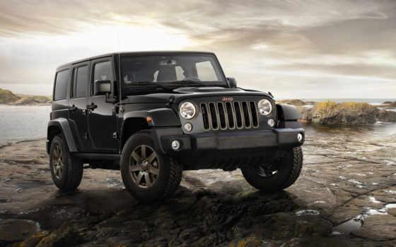 jeep, wrangler, unlimited, aniversario, автомобили, los, anniversary,