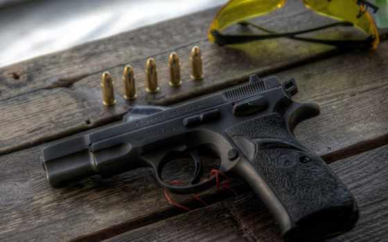 ammunition, cz, pistolas, full, armas, металл, кофта, gratis, guns, fuego,