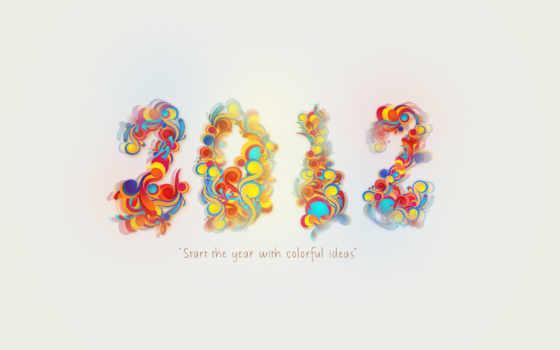 год, new, праздник Фон № 123242 разрешение 1920x1080