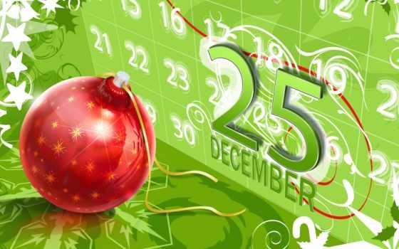 navidad, diciembre, december