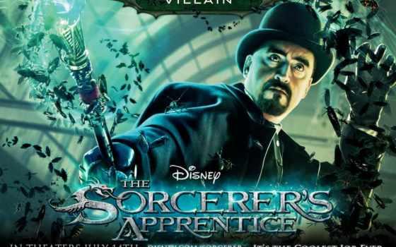 apprentice, колдун, movie