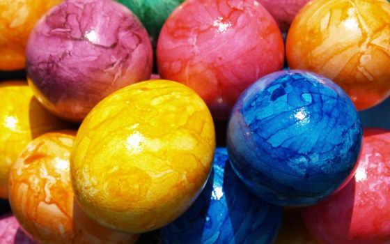 easter, eggs, красивые, яйца, пасхальные, cards, пасхи, оригинальные, открытки,