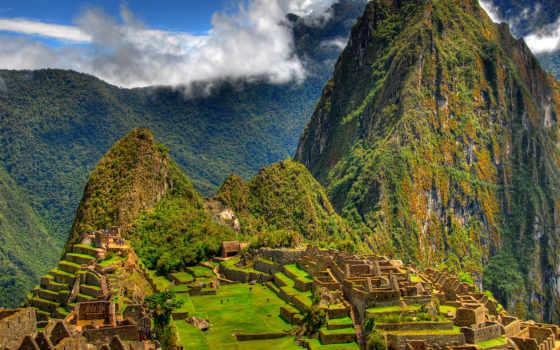 machu, пикчу, перуанский, город, picchu, peru, туры, мая, sveta, coffee,