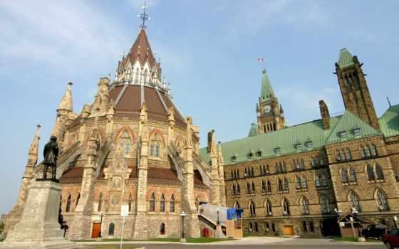 Библиотека Парламента Канады