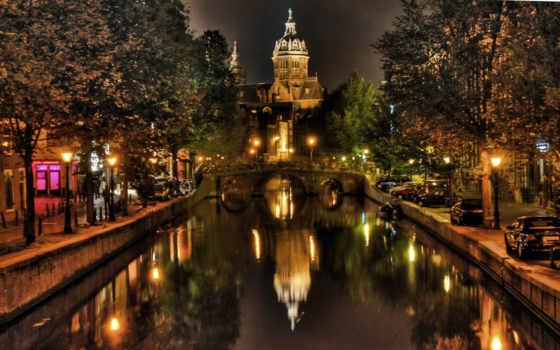 amsterdam, города