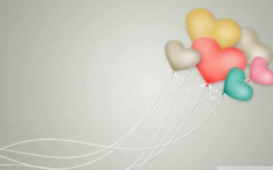 шарики-сердечки нарисованные