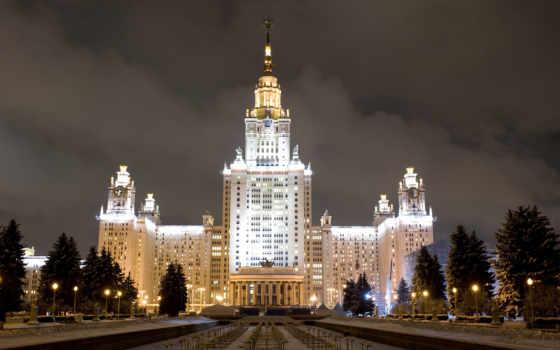 москва, university, state, город, взгляд, ночь, биг, click,