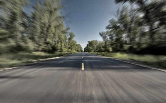 движении, дорога, дороги, движение, скорость, движения, снимки,