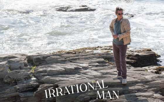 allen大师高手, woody, irrational, мужчина, homem, irracional,