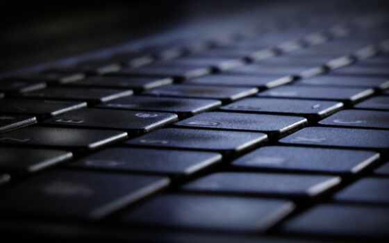 клавиши, черная, высоком, komputer, makro, minimalizm, noutbuk, ежедневно, клавиатура,