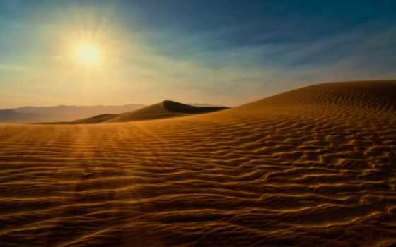 пустыня, песок, links