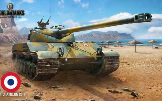 world, tanks, игры,