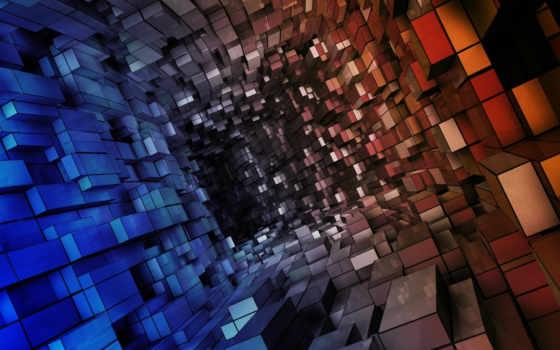 тоннель, кубов