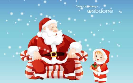 christmas, новый Фон № 31379 разрешение 1600x1200