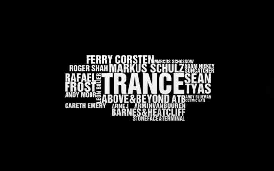 trance, музыка, минимализм