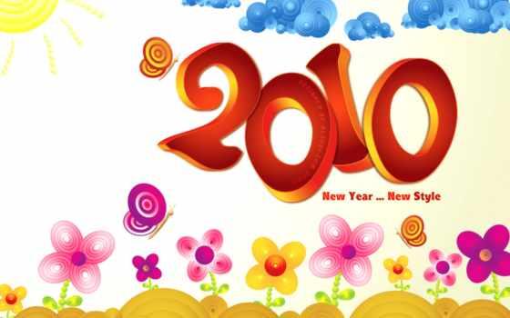 new, год, happy, дата, you, декабря, wish,