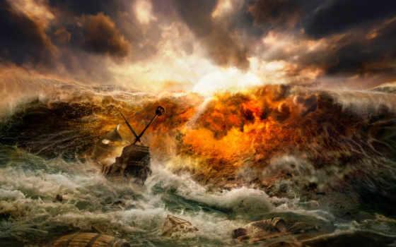 волны, буря