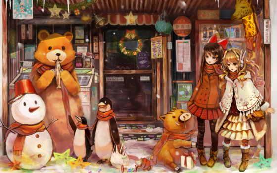 new, год, anime