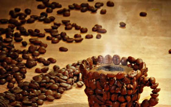 coffee, кофейных, зерен