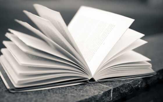 книга, книжка, лист, настроение, коллекция, reading, knowledge, впервые