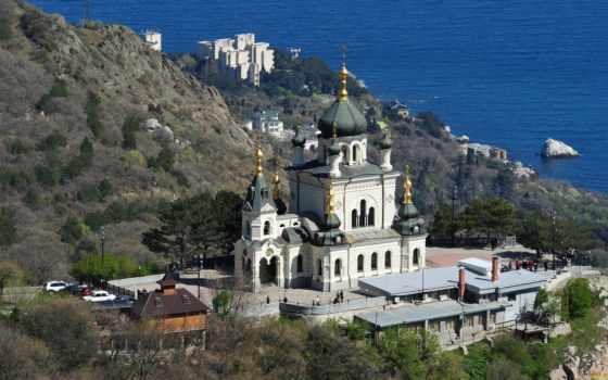 храм, foros, church, hristov