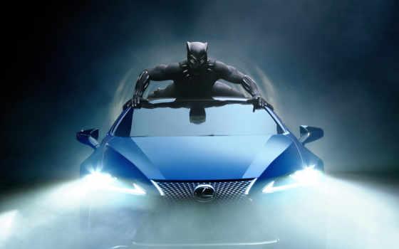 супер, чаша, lexus, лии, commercial, panther, black, was, extended, объявление,