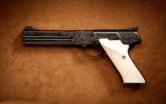 оружие, волына