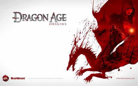 дракон, age, origins