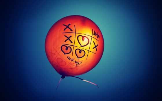шарик, love