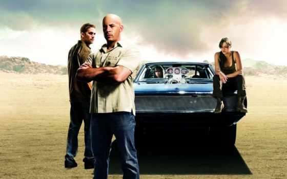 fast, furious