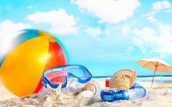 summer, праздник, vacation, команда, отпусков, кубок, that, мини,