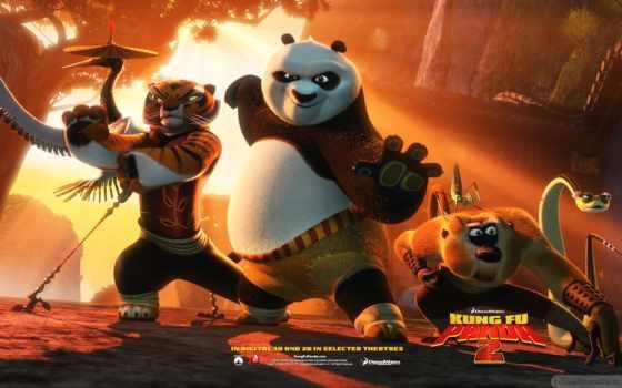 boo, кунг, панда