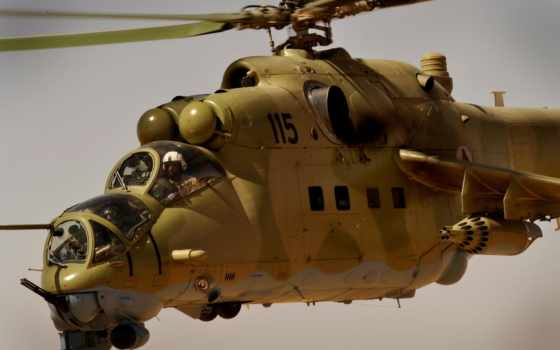 ми, вертолет