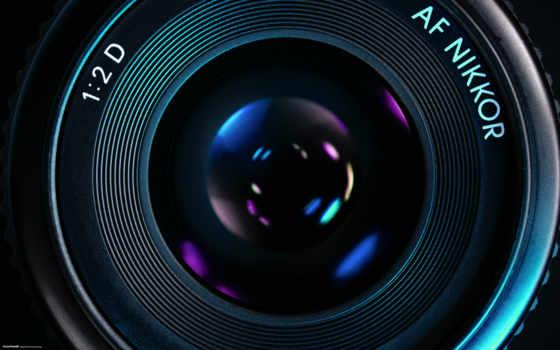 lens af nikkor