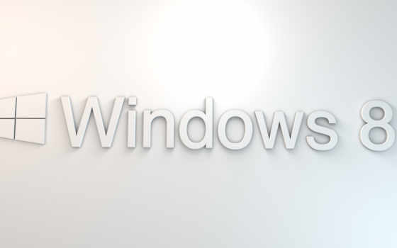 Windows 8 белый