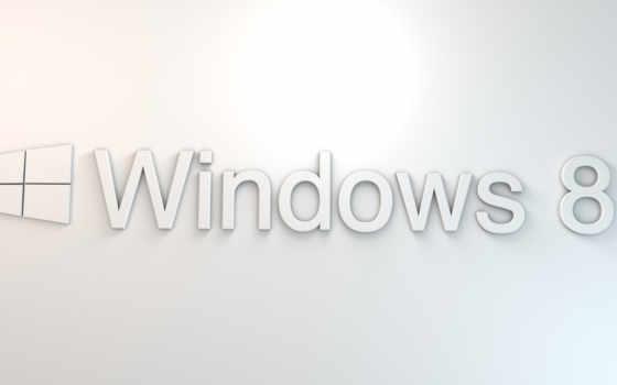 Windows 8 белый
