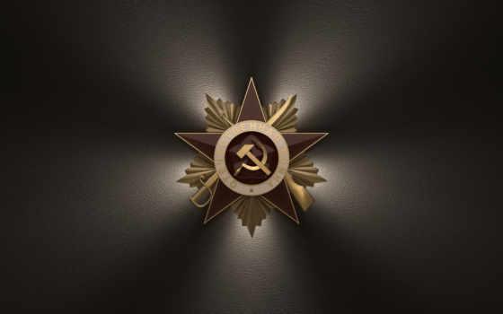 comunism,