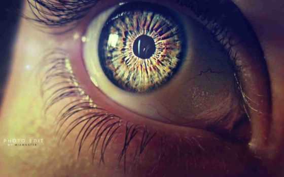 глаз, зрачек