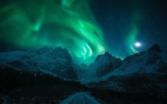 aurora, borealis, сияние, северное, mountains, дорога, фон, desktop, природа,