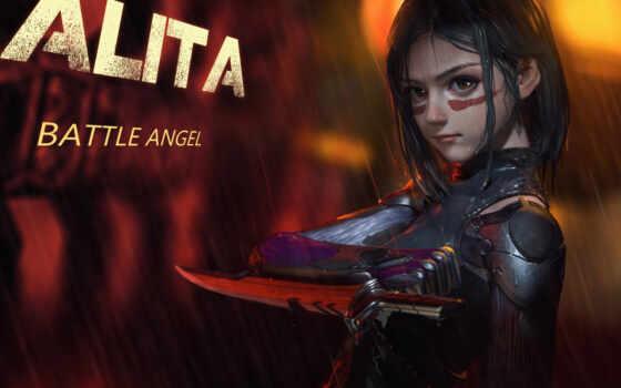 ali, angel, битва, alita, combat, ангела, плакат, картинка, art, canvas